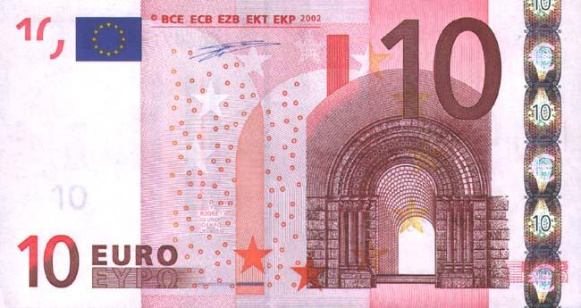 Валюта андорры до евро гривня петрівна