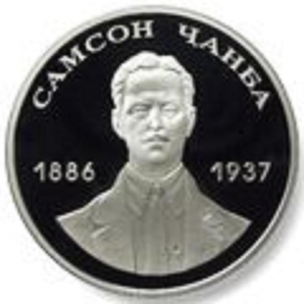 Монеты абхазии в обращении денга 1734 цена